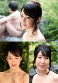 母子旅路 禁断の温泉旅行 第四章 安野由美 / 大森涼子 / 篠宮千明