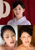 女将さんは熟練テクでおもてなし2 竹内梨恵46歳/宝田さゆり50歳/小早川怜子34歳