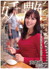 before妖艶 葵紫穂 38歳 いやらしい女の妖しい魅力 SHIHO AOIafter