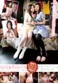 新感覚★素人レズビアン生撮り Girls Talk 018 人妻が女子大生を愛するとき・・・