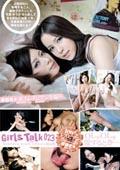 新感覚★素人レズビアン生撮り Girls Talk 023 OLがOLを愛するとき・・・