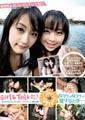 新感覚★素人レズビアン生撮り Girls Talk 027 女学生が女学生を愛するとき・・・