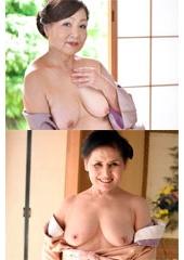 before古希熟女がAVデビュー!まだまだ元気なお婆ちゃんの激セックス! 成田京子 70歳/中島洋子 71歳after