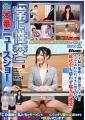 「常に性交」生本番ニュースショー 大槻ひびき25歳・さとう遥希21歳
