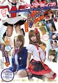 アリサライブ!The School Idol【本番あり】コスプレなフーゾク【中出し】  聖菜アリサ