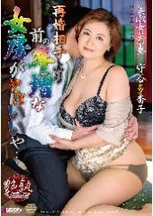 before再婚相手より前の年増な女房がやっぱいいや… 守谷多香子after