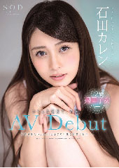 before石田カレン AV Debutafter