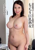 焼肉屋でパートをする結婚4年のもっちり巨乳熟女 早野さん30歳