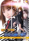 スーパーヒロイン危機一髪!!Vol.39 HEART DRUNKER 鈴木ミント