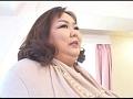 before激ぽちゃ爆乳美人を愛す 山岸蘭 153cm Pカップafter
