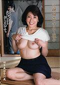 近親相姦 中出し親子 二人だけの秘密・・・夫にバレたらおしまいです。 横峯美佐子50歳