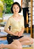 近親相姦 中出し親子 息子の初恋に嫉妬して濡れた母の股間 花島瑞江43歳