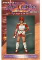 聖戦美少女アルテミス・Z ACT.01 麻布みどり