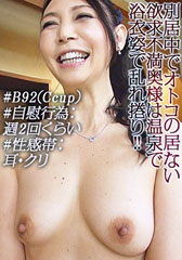 beforeまどか 人妻after