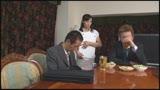 嫌味な上司の素敵な剛毛おくさん 平岡里枝子 39歳0