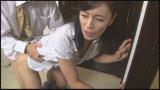 嫌味な上司の素敵な剛毛おくさん 平岡里枝子 39歳15