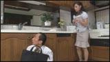 嫌味な上司の素敵な剛毛おくさん 平岡里枝子 39歳7