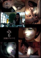 The SEX 06 変態リアルママ
