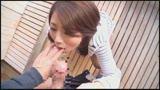 卑猥なマドンナ 篠田あゆみ 旅へ13
