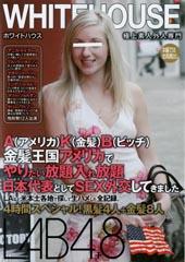 beforeWHITE HOUSE A(アメリカ)K(金髪)B(ビッチ)金髪王国アメリカでやりたい放題入れ放題日本代表としてSEX外交してきました.after