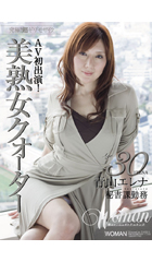 beforeAge30 美熟女クォーター 青山エレナ 秘書課勤務after