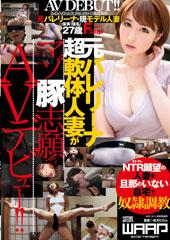 before元バレリーナ超軟体人妻がマゾ豚志願でAVデビュー!!after