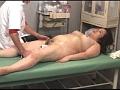 超熟女 高齢者専門あんまマッサージ院 流出盗撮映像17