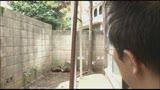 完全なる飼育 第七章 OL監禁調教 孤独な中年男の禁じられた妄想 篠田ゆう 2