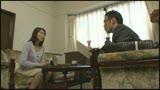 夫の前でオルガズムを迎える 貞淑美人妻 矢部寿恵45歳16