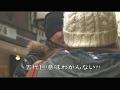 ザ・ナンパスペシャルVOL.221 ヤリすぎ!並みじゃない!杉並区【編】19