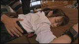 犯され壊されたちっぱい娘 矢澤美々 18歳/