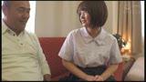 クラスでも地味な存在だった学級委員長 深田結梨0