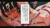 家内蹂躙 千切られ妻 1・2話 The Motion  Anime17