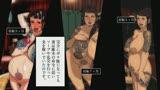 家内蹂躙 千切られ妻 1・2話 The Motion  Anime24