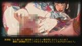 家内蹂躙 千切られ妻 1・2話 The Motion  Anime39