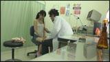 少女を専門に診察する病院関係者のわいせつ投稿映像/