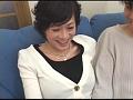 となりのお姉さんはニューハーフ 田村琴子6