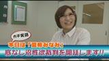 AV女優裁判 罪状:底なし沼性欲 被告:夏希みなみ/