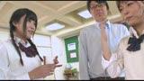 パンチラ模擬店 〜エッチなアトラクションルーム 213