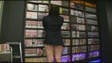 パンチラ模擬店 〜エッチなアトラクションルーム 224