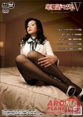 卑猥語マダムⅣ 浅井舞香 42歳