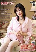 卑猥語マダムⅤ 姫野京香 37歳