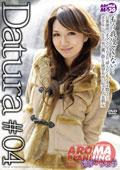 Datura #04  瀬戸りょう