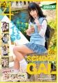 イマドキ☆ぐうかわギャル女子●生 VOL.002