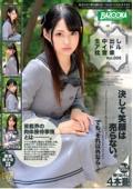 生中出しアイドル枕営業 Vol.006