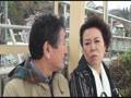熟年交尾 フルムーン上野原の旅 竹田かよ67歳0