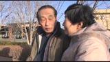 熟年交尾 フルムーン 高齢夫婦駒形の旅 伊藤悦子/