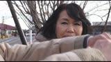 熟年フルムーン 高齢夫婦西那須の旅 宮前奈美/