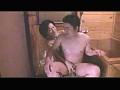母子交尾 [那須塩原路] 青木りかこ15