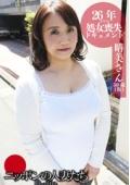 26年ぶりの処女喪失ドキュメント 晴美さん 50歳